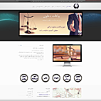 Persian-Lawyer.Net